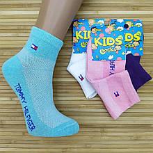 Носки детские летние сетка SPORT TM, унисекс, Турция, 2 размера (26-35), цветное ассорти,20014353