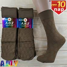 Капроновые носки женские A.M.Y fashion classic 100Den мокко цветочек+ромб НК-2797