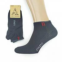 Носки женские демисезонные короткие спорт Loft Socks athletic 23-25 черные 20034177