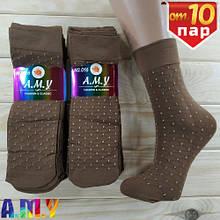 Капроновые носки женские A.M.Y fashion classic 100Den мокко ромбик НК-2798