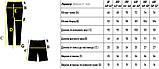 Брюки женские Ирина Спорт с манжетом А 2XL черные,20011338, фото 5