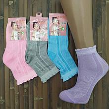 Шкарпетки дитячі сітка ажур для дівчинки Іра Т306 асорті 31-36 розмір,20007454