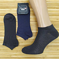 Носки мужские демисезонные короткие рубчик DUCKS sock, Премиум, Турция, р.40-44, ассорти 20014797