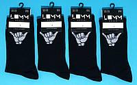 Носки с приколами демисезонные ароматизированные LOMM 0116 Украина 40-45 размер НМД-0510452