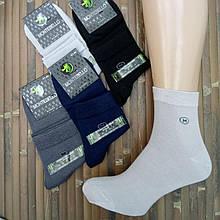 Мужские носки демисезонные ароматизированные Montebello 200 иголок Турецкие 41-45р высокое качество НМП-2347