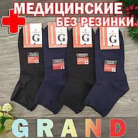 Медицинские носки мужские демисезонные 18В11 GRAND, Украина, р27-29,ассорти, 20023355