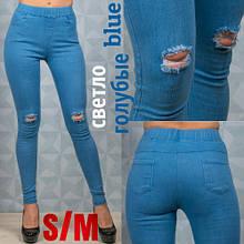 Жіночі джинси стрейч з рваними розрізами демі Ластівка 650 з кишенями світло блакитні S/M львівська залізниця-21227