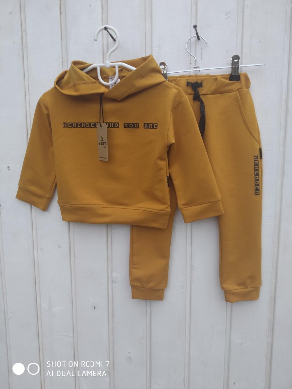 Спортивный костюм для мальчика р. 86 - 104