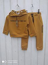 Спортивний костюм для хлопчика р. 86 - 104