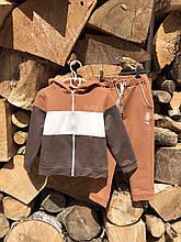 Спортивний костюм для хлопчика р. 86, 98, 116, 122
