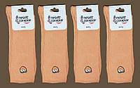 Носки с приколами вышивка демисезонные Neseli Coraplar Daily 5846 Турция one size (37-43р) НМД-0510539