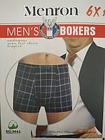 Трусы баталы мужские боксеры Menron 9043 underwear mens 5XL-6XL-7XL хлопок+бамбук ТМБ-1811616