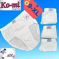 Мужские трусы-плавки Ko-Mi хлопок Турция белые размер 9-ХL,20011703
