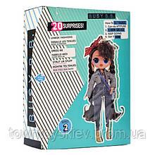Кукла Candylicious SA020-21-22 с сумочкой (Busy B. B.)