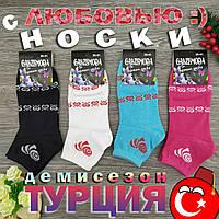 Женские носки демисезонные Calze Moda Турция хлопок 35-41р с рисунком НЖД-021189