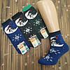 Носки женские — подростковые с махрой новый год Житомир Украина размер 36-39 ( случайное ассорти) НДЗ-070836