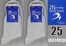 Носки мужские СЕТКА х/б Топ-Тап, г. Житомир 25 размер светло-серый НМЛ-06100