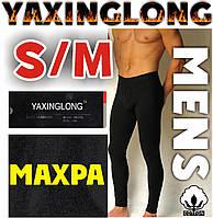 Мужские штаны-кальсоны подштанники махра YAXINGLONG чёрные S/L МТ-1444