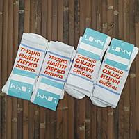 Шкарпетки з приколами демісезонні LOMM Туреччина 37-39 розмір НМД-0510468
