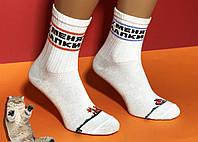 Шкарпетки з приколами демісезонні LOMM 0104 У мене лапки Україна розмір НМД-0510849