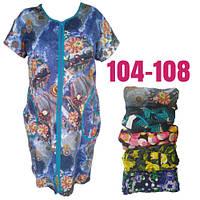 Халат-рукав женский 104-108р ТОЖ-360026, фото 1