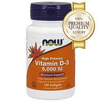 Витамин Д3 (холекальциферол) Now Foods Vitamin D-3 5000 IU 120 капсул