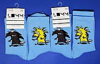 Шкарпетки з приколами демісезонні LOMM 0108 БОБРИ блакитні Україна розмір 36-40 НМД-0510769