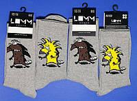 Шкарпетки з приколами демісезонні LOMM 0108 БОБРИ сірі Україна розмір 36-40 НМД-0510763