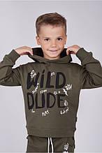 Стильный спортивный костюм Хаки для мальчика р. 110, 116, 122