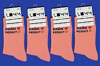 Шкарпетки з приколами демісезонні LOMM 0125 Україна 36-40р НМД-0510568