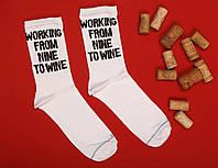 Шкарпетки з приколами демісезонні LOMM Premium 0107 From 9 to wine Україна розмір 37-39 НМД-0510846