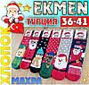 Новогодние носки женские внутри махра EKMEN 869 Турция 36-41 размер НЖЗ-0101557