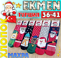 Новогодние носки женские внутри махра EKMEN 869 Турция 36-41 размер НЖЗ-0101557, фото 1