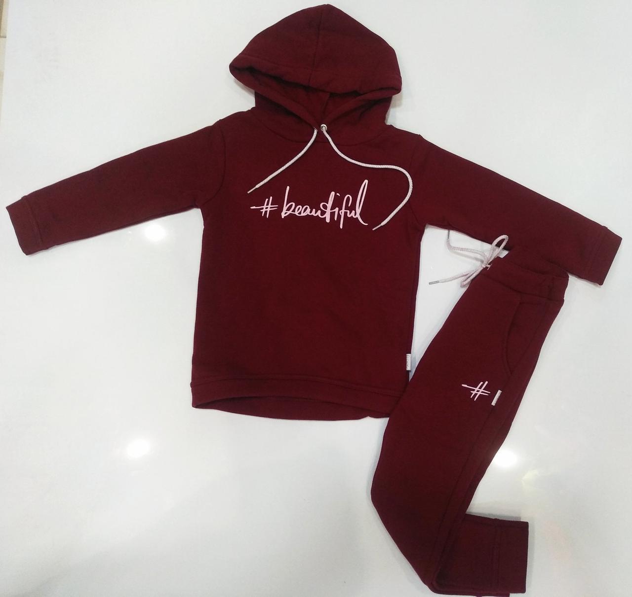 Стильный и теплый спортивный костюм для девочки р.110, 116, 122, 128
