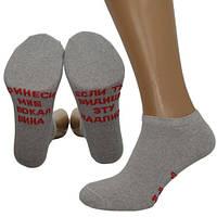 Шкарпетки з приколами демісезонні LOMM Келих Вина 0118 сірі Україна 36-39р НМД-0510656