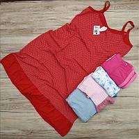 Ночная сорочка женская трикотаж Украина 96-100р на лямках НС-344