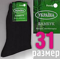 """Носки мужские демисезонные х/б г. Житомир """"БАМБУК"""" 31 размер черные НМД-05305"""