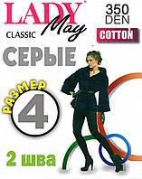 Колготки женские х/б Lady May Cotton 350 Den Украина размер-4 Графит 2 шва ЛЖЗ-1298, фото 1