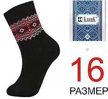Детские носки демисезонные с орнаментом Класик с красной вышиванкой 16 размер НВ-2450
