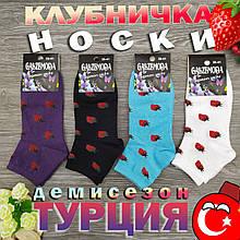 Женские носки демисезонные Calze Moda Турция хлопок 35-41р с рисунком НЖД-021190