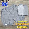 Панталоны начёс женские трикотажные 96 размера ТЖТ-35162