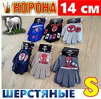 Перчатки детские цветные шерстяные s Корона 5016 ассорти ПДЗ-171765