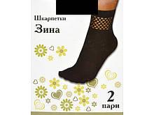 Носки женские капроновые «ЗИНА», 40DEN с ажурной сеткой, бежевые, 20021368