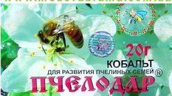 Пчелодар, 20г