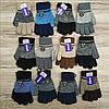 Перчатки шерстяные детские Корона E5003 S ассорти ПДЗ-170084
