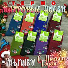 Женские носки махра зимние ТОП-ТАП Житомир Украина 23-25 размер новогодняя мышка НЖЗ-010740