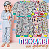 Пижама детская демисезон 68 р девочка трикотаж Украина ТОД-370011