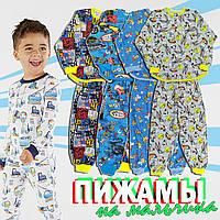 Пижама детская демисезон 72 р мальчик трикотаж Украина ТОД-370006, фото 1