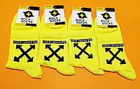 Носки с приколами демисезонные Rock'n'socks 444-05 Украина one size (37-44р) НМД-0510519