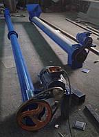 Конвейер для тырсы, щепы, угля, пеллет, транспортер твердого топлива
